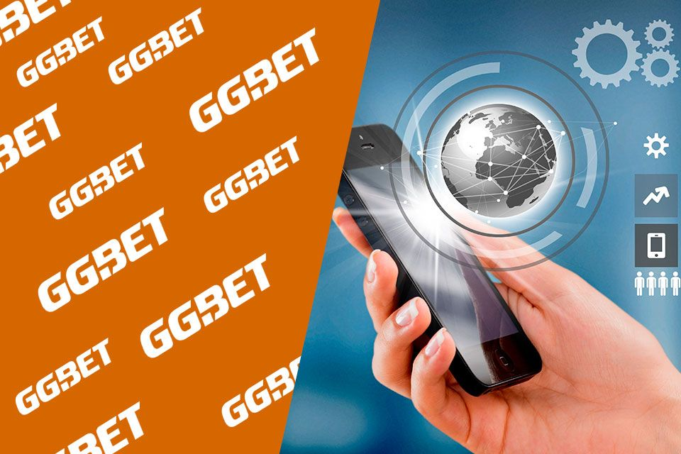 Секрет успеха букмекерской конторы GGBet