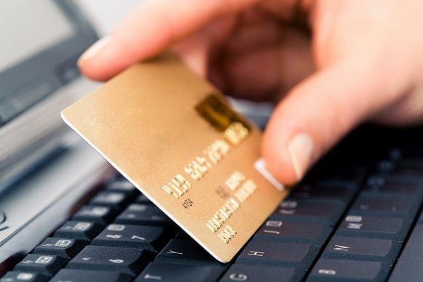 Способы получения кредитных карт