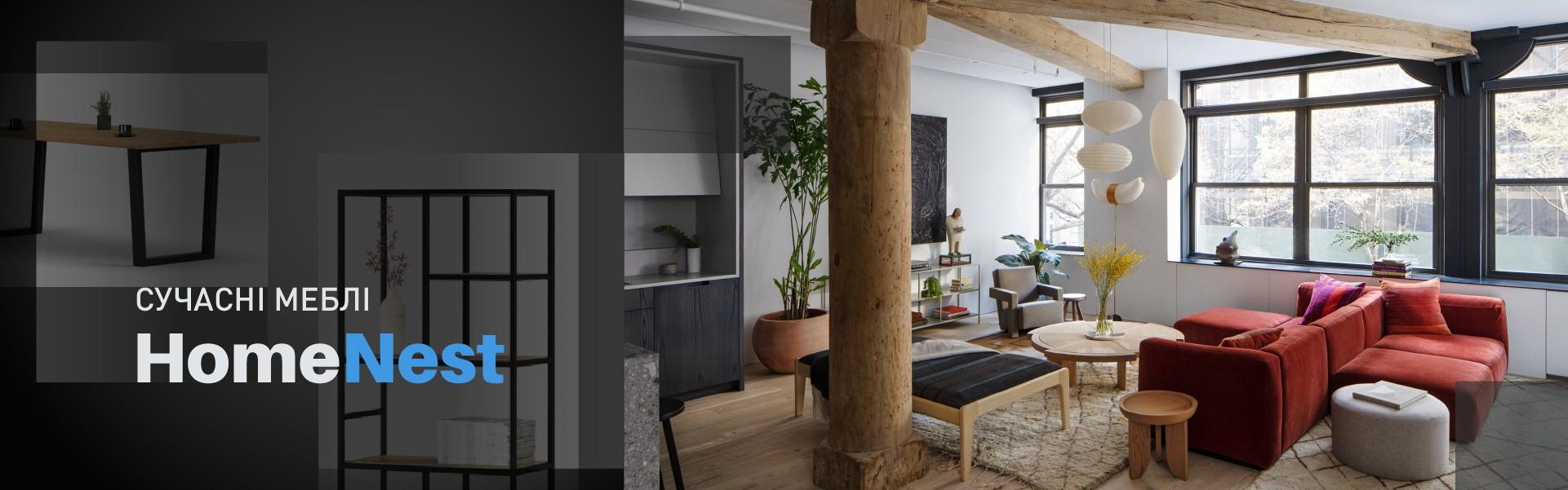 Изготовление и продажа современной мебели для дома