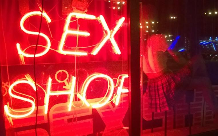 Самые популярные интимные товары