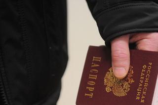 купить паспорт рф
