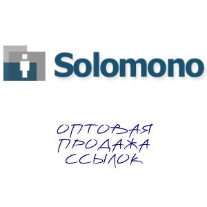 Сервис Solomono