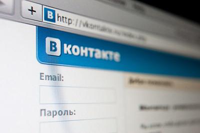 Накрутка подписчиков в сообщество Вконтакте