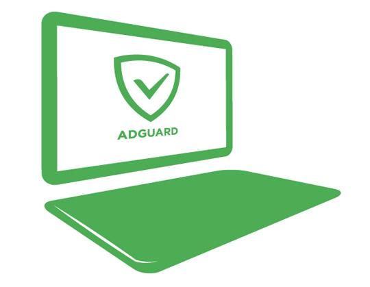 Adguard знает как убрать рекламу в Яндексе и других браузерах