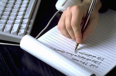 Продвижение статьями - качественный вклад в раскрутку сайта