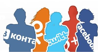 Секреты эффективного продвижения в социальных сетях