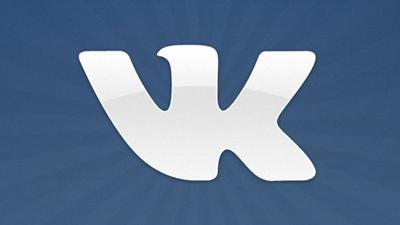 Раскрутка собственного сайта Вконтакте
