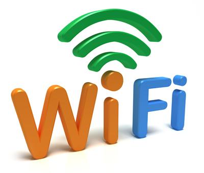 Что такое Wi-Fi? И с чем его едят?