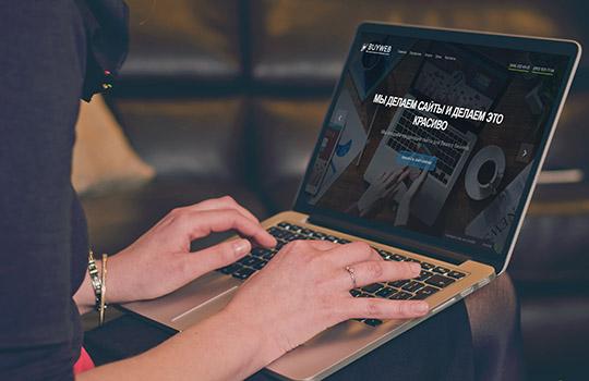 Как выбрать разработку сайтов под ключ