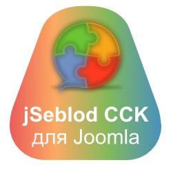 jSeblod CCK 1.8.1