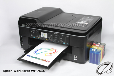 Epson Work Force 7515