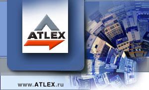 Специальное предложение на colocation в собственном дата центре в Европе от atlex.ru