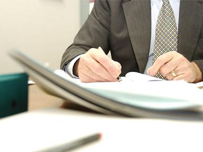 Документы договоров банковской гарантии