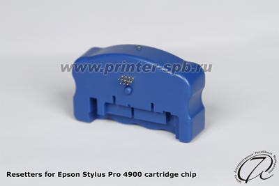 Epson Stylus PRO 4900: Программатор (обнулитель) картриджей