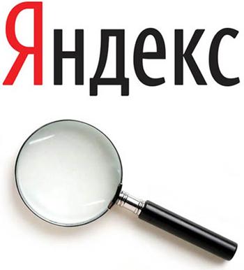 Особенности фильтров Яндекса