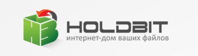 HoldBit запускает новую услугу автоматического резервного копирования сайтов и данных