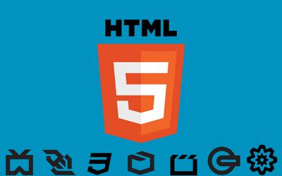 Достоинства и недостатки HTML 5