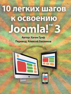 10-joomla-3