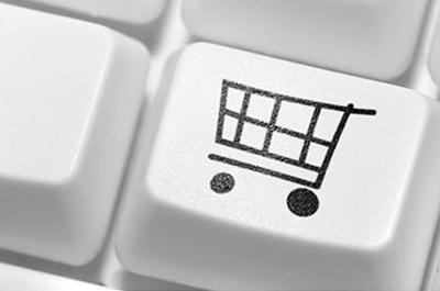 Купить в сети, или велосипед в интернете через магазин.