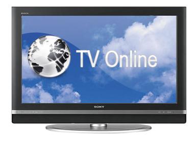 Как смотреть ТВ онлайн?