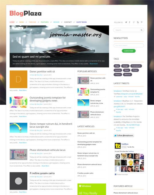 TZ BlogPlaza