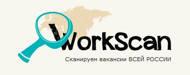 Workscan.ru - поиск работы в несколько кликов
