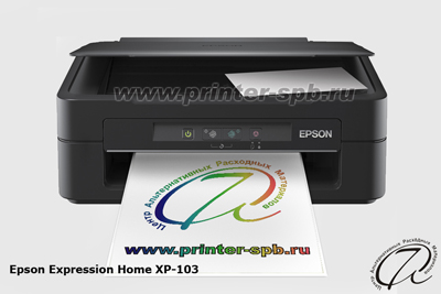 Epson Expression Home XP-103 - бюджетное МФУ нового поколения