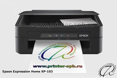 Epson Expression Home XP-103 - бюджетное МФУ нового поколения