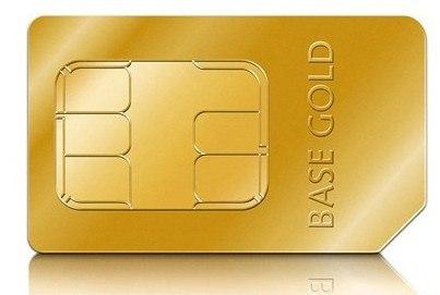Целесообразность приобретения золотых и платиновых номеров