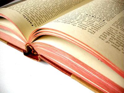 Процесс издания книг