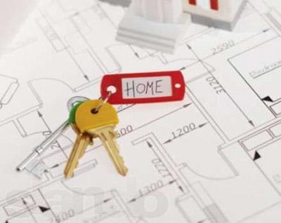 Как выбрать идеальную квартиру?