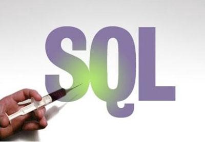 Защита сайта от SQL-инъекций