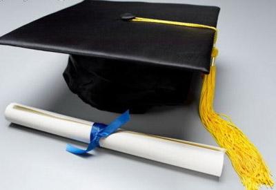 Получаем высшее образование