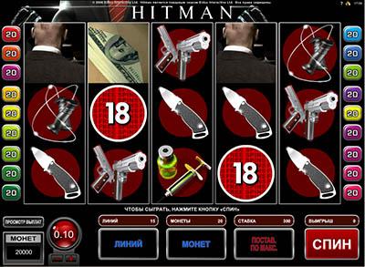 Игровой автомат Hitman от Микрогейминг