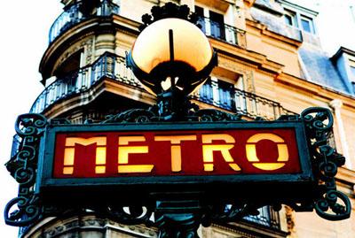 Парижские кафе