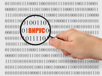 Что представляет собой компьютерный вирус