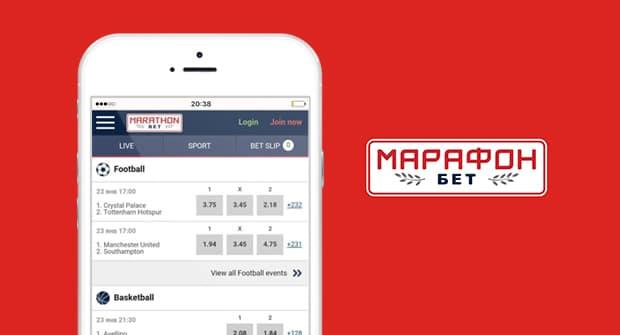 приложение Marathonbet
