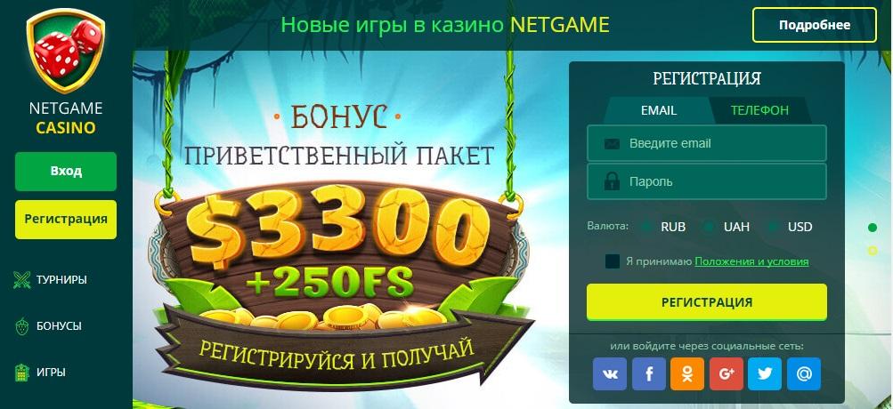 Принцип проведения платежных операций и устройство игрового раздела в онлайн казино