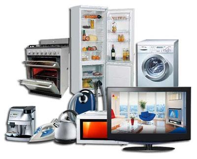 Современную бытовую технику - в каждый дом