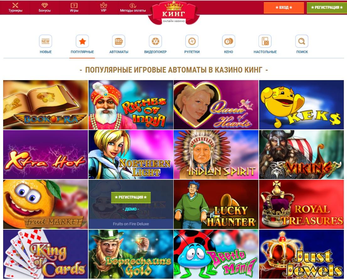 Онлайн казино, где исполняются мечты