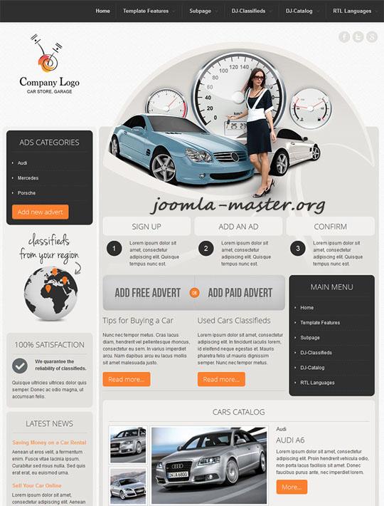 DJ Car Company