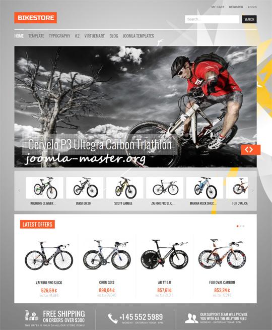 GK Bike Store