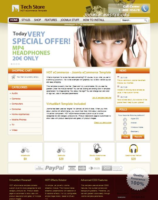HOT eCommerce