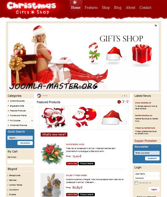 SJ Merry Christmas
