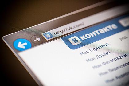 Как бесплатно раскрутиться Вконтакте